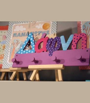 Ξύλινη κρεμάστρα τοίχου όνομα μωβ-βεραμάν αποχρώσεις