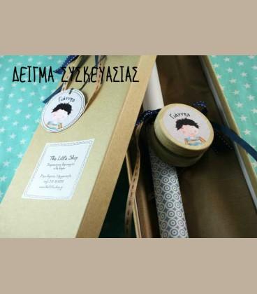 Πασχαλινή personalized λαμπάδα γιο-γιο αγοράκι 216