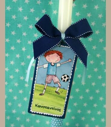 Πασχαλινή personalized λαμπάδα Ποδοσφαιριστής