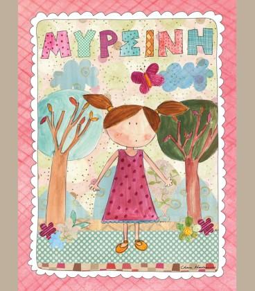 Πίνακας Εξοχή με κοριτσάκι PE950
