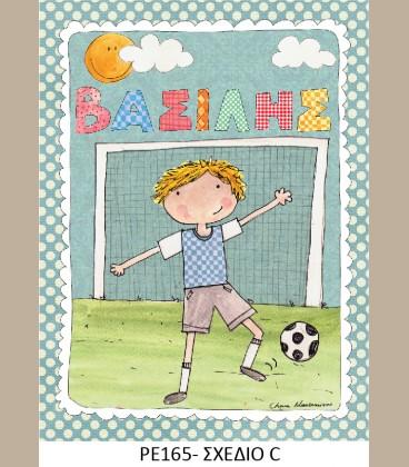 Πίνακας Ποδοσφαιριστής PE165