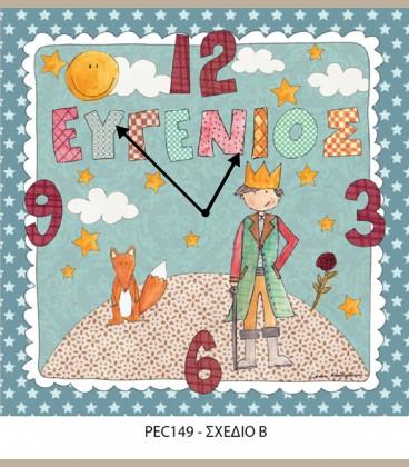 Ρολόϊ τοίχου Μικρός Πρίγκιπας PEC149