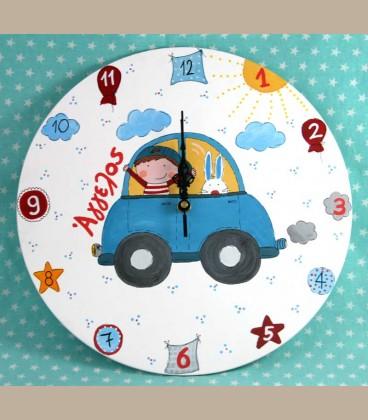 """Παιδικό ρολόι τοίχου """"Βόλτα με αυτοκίνητο"""""""