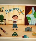 Παιδικοί πίνακες ζωγραφικής με ονόματα